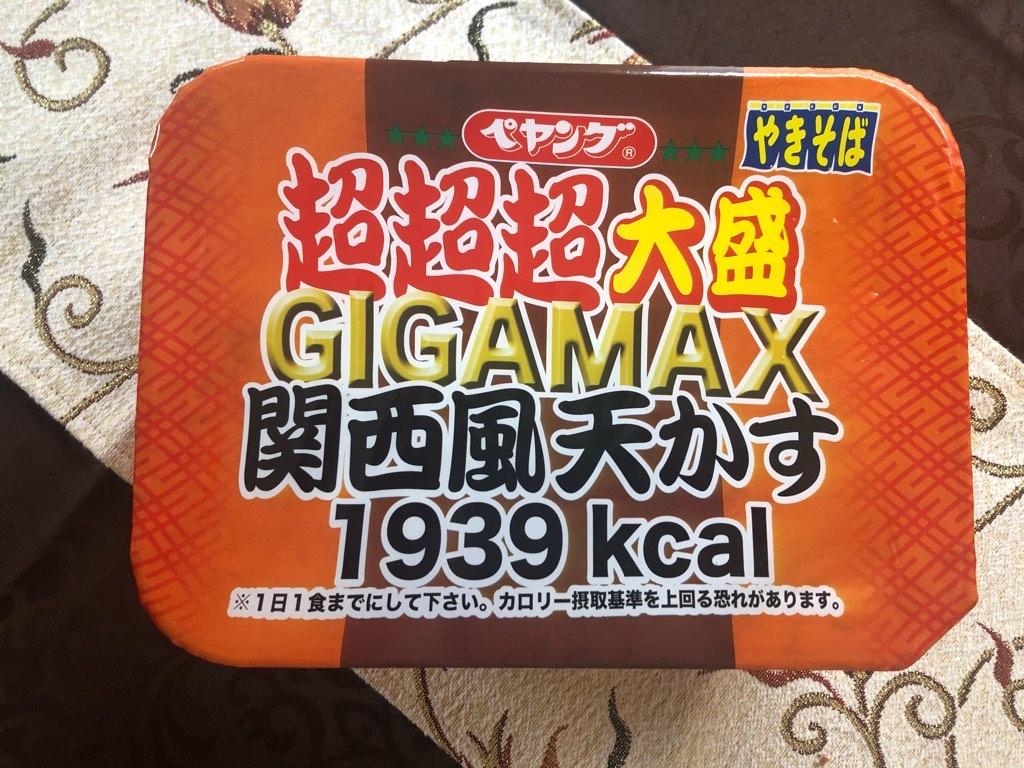 ペヤング超超超大盛GIGAMAXを食べてみた